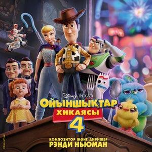 Toy Story 4 (Originalnyi saundtrek k a/f (Kazakhskaya versiya))