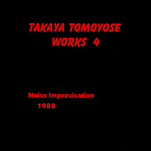 Takaya Tomoyose Work4: Noise Improvisation 1988