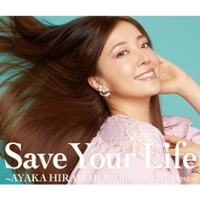 Save Your Life ~AYAKA HIRAHARA All Time Live Best~の画像